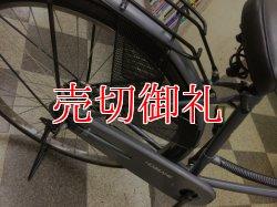 画像3: 〔中古自転車〕シティサイクル ママチャリ 26インチ シングル グレー