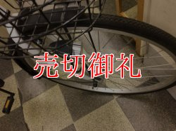 画像2: 〔中古自転車〕シティサイクル 27インチ 外装6段変速 LEDオートライト ホワイト×ブラック
