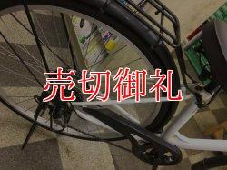 画像3: 〔中古自転車〕シティサイクル 27インチ 外装6段変速 LEDオートライト ホワイト×ブラック