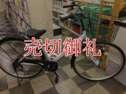 画像1: 〔中古自転車〕シティサイクル 27インチ 外装6段変速 LEDオートライト ホワイト×ブラック