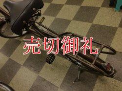 画像4: 〔中古自転車〕ミニベロ 小径車 20インチ 外装6段変速 LEDライト ローラーブレーキ ブラウン