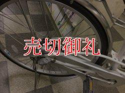 画像3: 〔中古自転車〕マルキン シティサイクル ママチャリ 26ンチ 内装3段変速 オートライト ローラーブレーキ BAA自転車安全基準適合 ホワイト