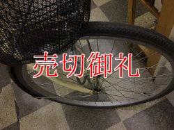 画像2: 〔中古自転車〕シティサイクル 26インチ シングル アイボリー