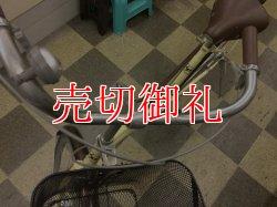 画像5: 〔中古自転車〕シティサイクル 26インチ シングル アイボリー