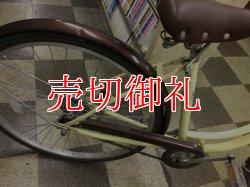 画像3: 〔中古自転車〕シティサイクル 26インチ シングル アイボリー
