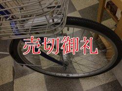 画像2: 〔中古自転車〕マルキン シティサイクル 26ンチ 内装3段変速 LEDオートライト BAA自転車安全基準適合 ブルー