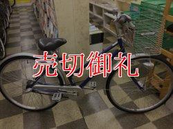 画像1: 〔中古自転車〕マルキン シティサイクル 26ンチ 内装3段変速 LEDオートライト BAA自転車安全基準適合 ブルー