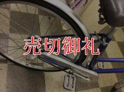 画像3: 〔中古自転車〕マルキン シティサイクル 26ンチ 内装3段変速 LEDオートライト BAA自転車安全基準適合 ブルー