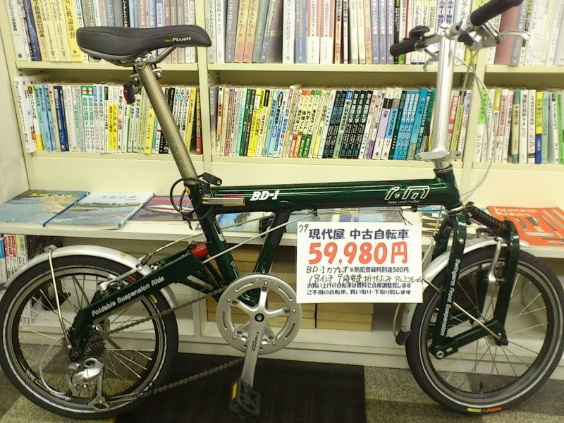 中古自転車〕R&M BD-1 CAPREO ...