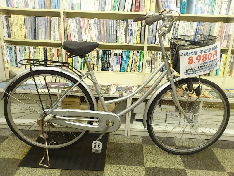... 自転車回収,処分,撤去/自転車