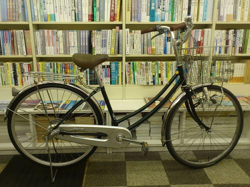 画像1: 〔中古自転車〕BRIDGESTONE ...