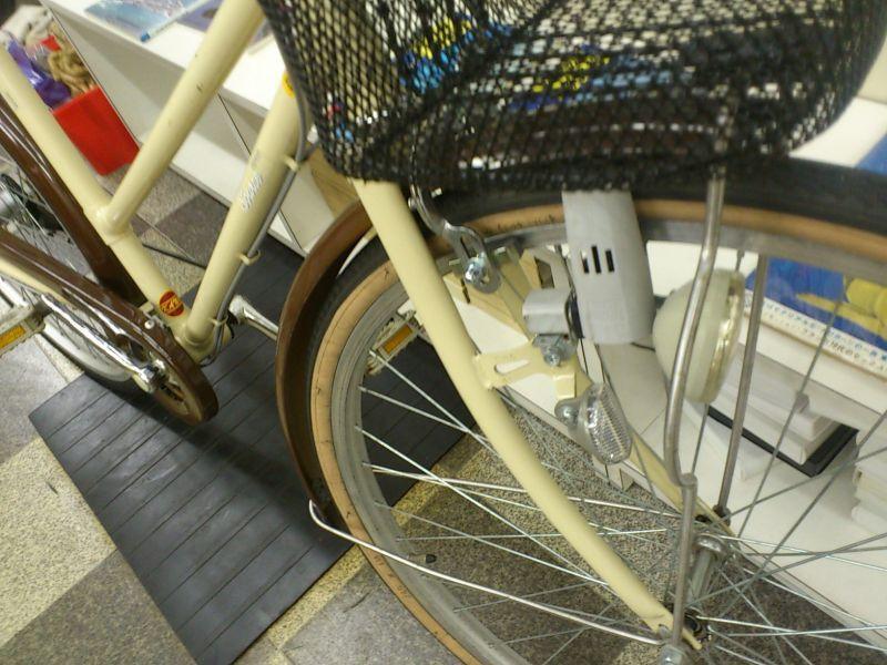 画像2: 〔中古自転車〕シティ ...