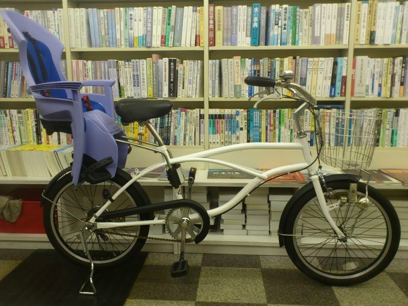 〔中古自転車〕Nois BIKE ノイズバイク HAMAX子供乗せ ビーチクルーザー風ミニベロ 20インチ シングル ステンレスカゴ ホワイト