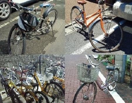 自転車の 自転車 廃棄 無料 : 渋谷区 自転車無料回収処分 ...