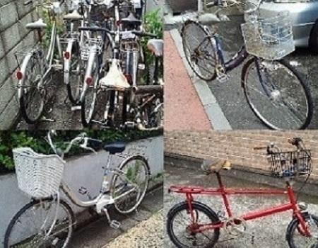 自転車の 自転車 廃棄 無料 : 世田谷区 自転車無料回収処分 ...