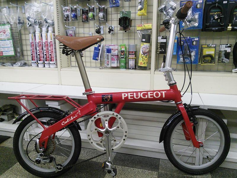 自転車の プジョー 自転車 中古 価格 : 20140908_cc2708.jpg