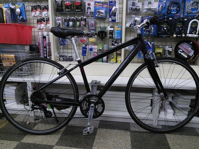 画像1: 〔中古自転車〕MERIDA ...