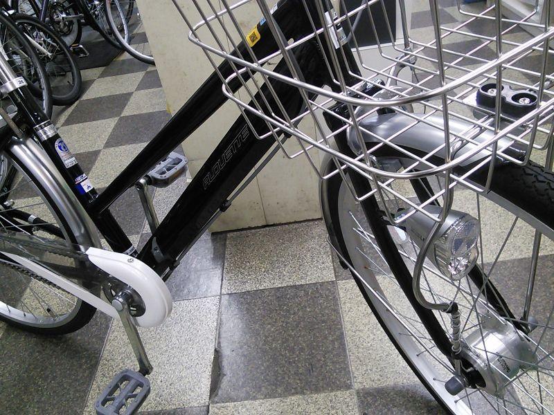 自転車の 自転車 アルミフレーム 修理 : 内装3段変速 アルミフレーム ...