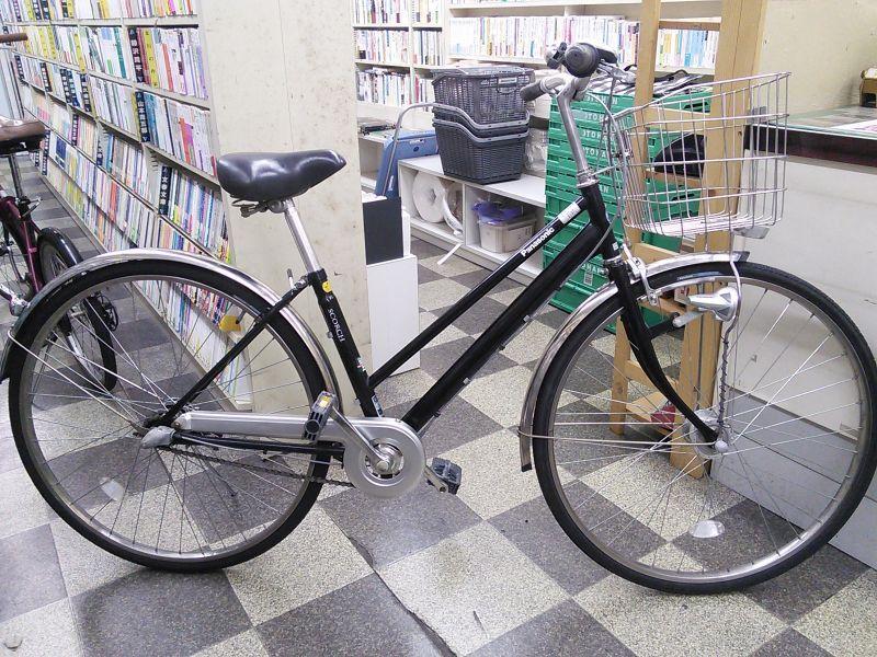 ... ,買取/自転車 回収,処分,撤去