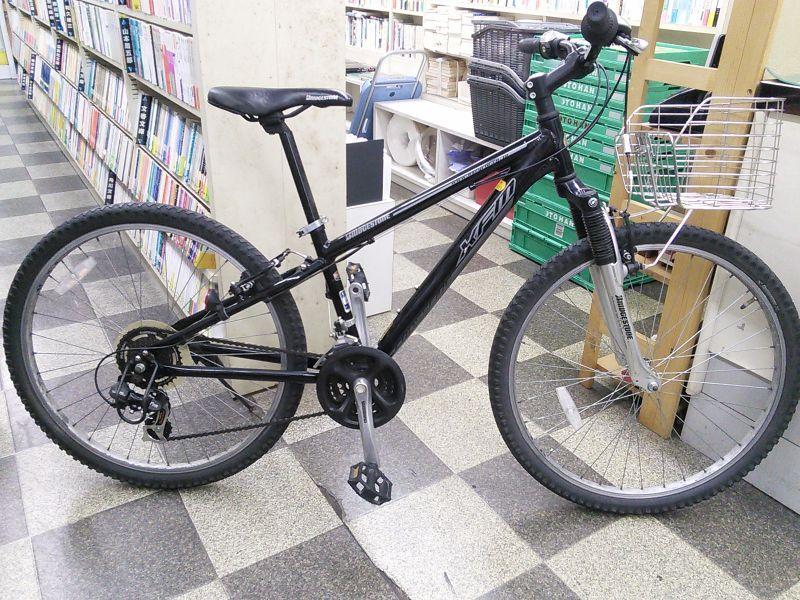 自転車の 自転車 アルミフレーム 修理 : 段変速 アルミフレーム ...