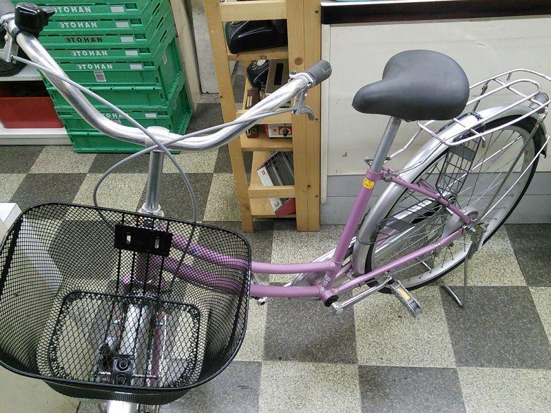... /自転車 回収,処分,撤去,修理