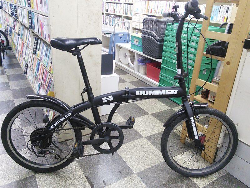 自転車の 自転車 修理 出張 目黒区 : ... /自転車 回収,処分,撤去,修理