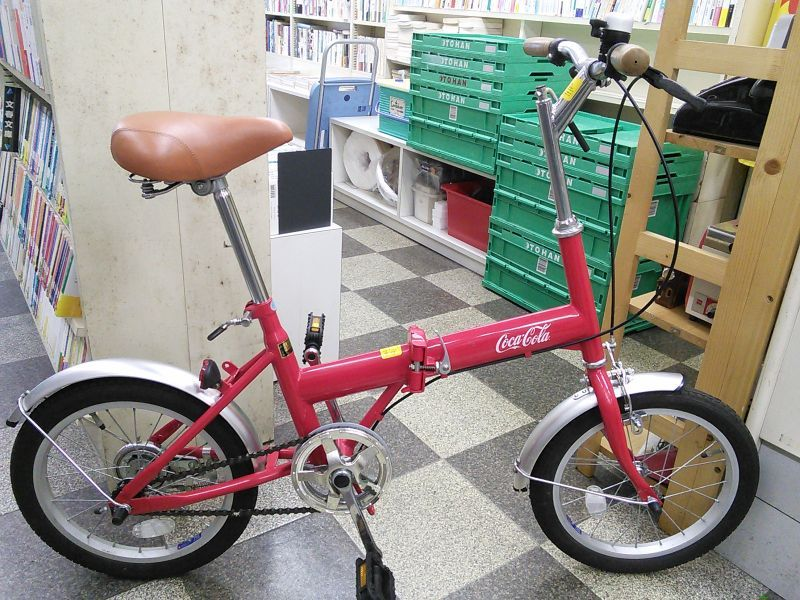 自転車の 自転車 変速機 調整 価格 : 中古自転車〕コカコーラ ...
