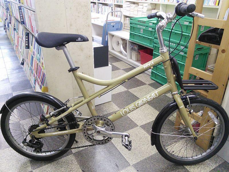 ... 自転車の現代屋《販売 買取