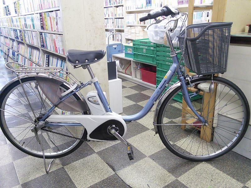 自転車の baa 自転車 イオン : 古本と中古自転車の現代屋 ...