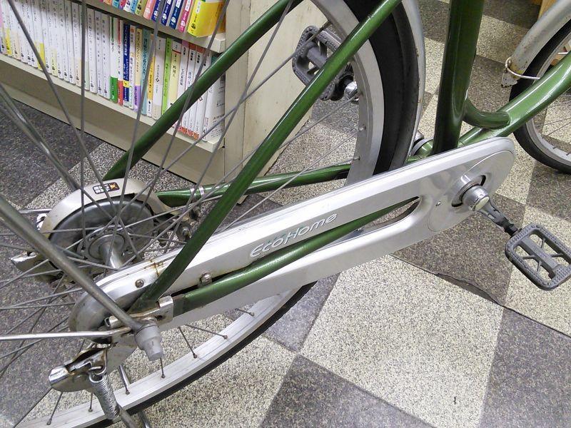 ... /自転車 回収 処分 廃棄 引取