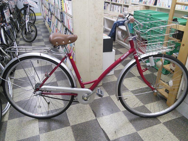 ... 大型ステンレスカゴ BAA自転車