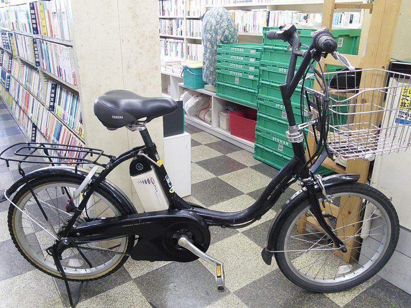 自転車の ヤマハ 自転車 : 自転車〕YAMAHA PAS CITY ヤマハ ...