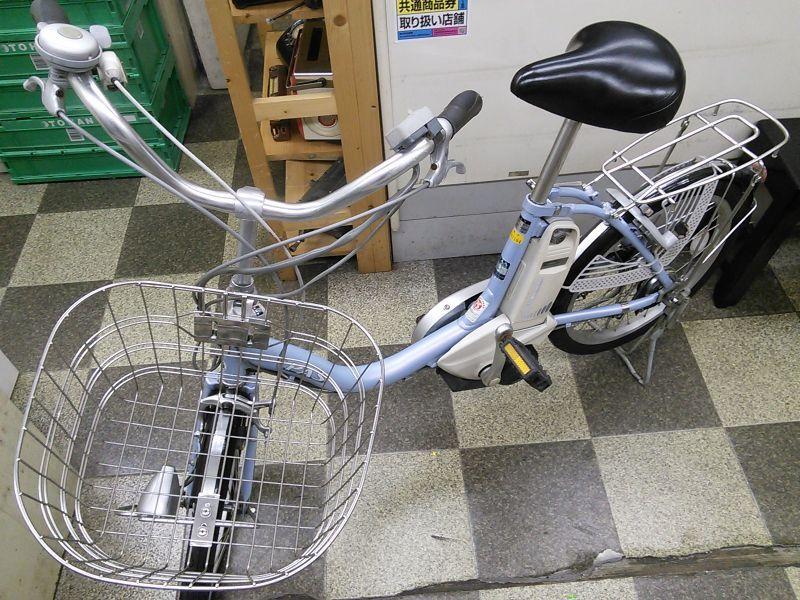 自転車の baa 自転車 イオン : ... BAA自転車安全基準適合 青系