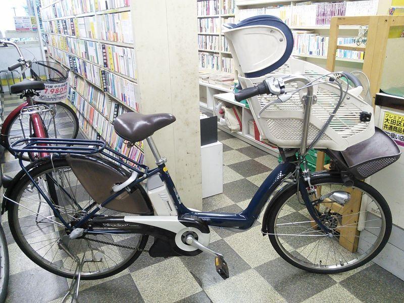 自転車の 3人乗り自転車 電動 : 子供乗せ3人乗り対応 内装3 ...