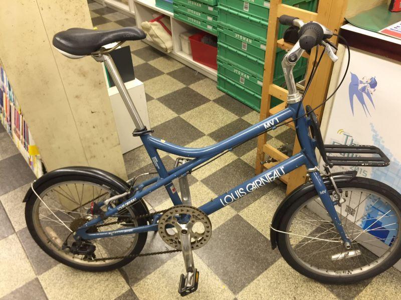 画像1: 〔中古自転車〕LOUIS ...