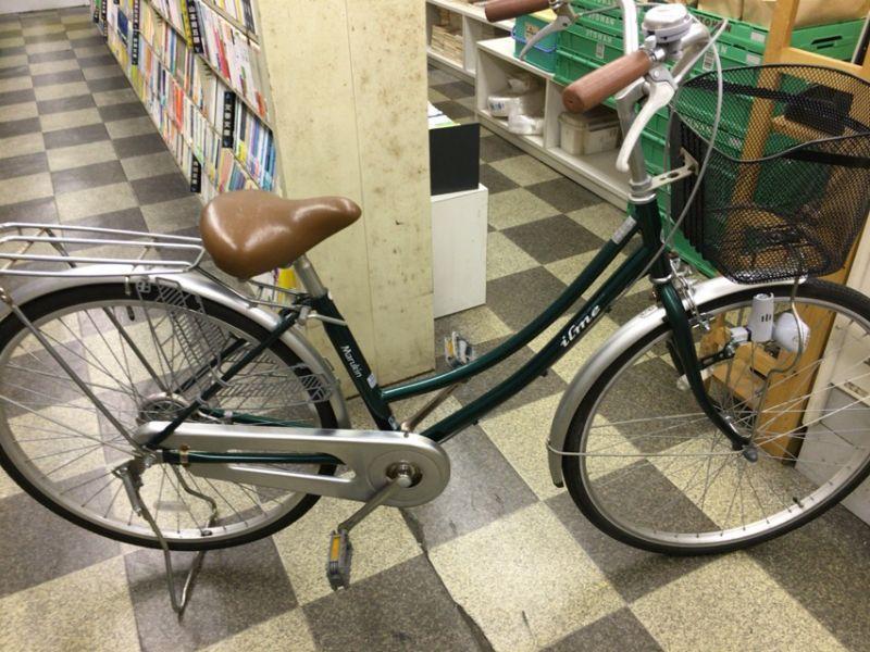 画像1: 〔中古自転車〕マルキン ...