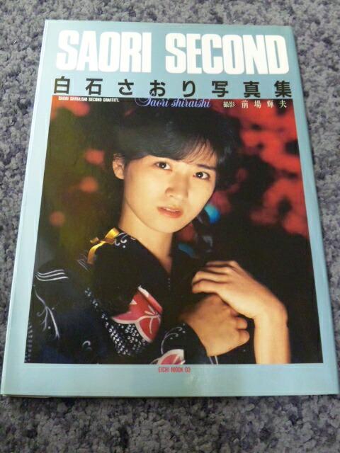 SAORI (1989年生)の画像 p1_16