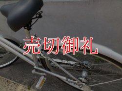 画像3: 〔中古自転車〕MIYATA ミヤタ シティサイクル 26インチ 3段変速 アルミフレーム シルバー