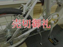 画像3: 〔中古自転車〕BRIDGESTONE ブリヂストン トランジットライト 折りたたみ自転車 18インチ(前輪16インチ) 3段変速 シルバー