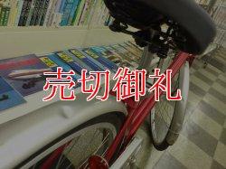 画像3: 〔中古自転車〕シティサイクル 27ンチ 6段変速 ステンレスカゴ レッド