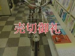画像2: 〔中古自転車〕MINI ミニ シティサイクル 26ンチ 6段変速 ローラーブレーキ ステンレスカゴ ブラウン