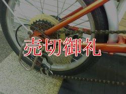 画像2: 〔中古自転車〕折りたたみ自転車 16インチ 6段変速 レッド