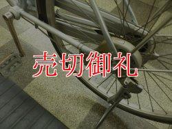 画像4: 〔中古自転車〕シティサイクル ママチャリ 24ンチ シングル シルバー