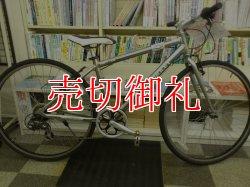 画像1: 〔中古自転車〕CHEVROLET シボレー クロスバイク 700C 6段変速 アルミフレーム シルバー