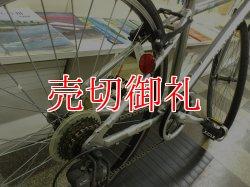 画像2: 〔中古自転車〕CHEVROLET シボレー クロスバイク 700C 6段変速 アルミフレーム シルバー