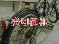 画像4: 〔中古自転車〕ミニベロ 小径車 20インチ 6段変速 ローラーブレーキ ブラック