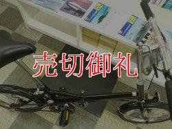 画像4: 〔中古自転車〕折りたたみ自転車 16インチ シングル ブラック