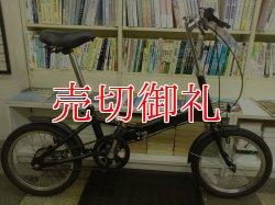 画像1: 〔中古自転車〕折りたたみ自転車 16インチ シングル ブラック