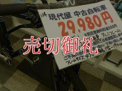 画像5: 〔中古自転車〕LOUIS GARNEAU ルイガノ マウンテンバイク 26インチ 3×7段変速 アルミフレーム ブルー