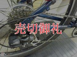 画像3: 〔中古自転車〕LOUIS GARNEAU ルイガノ マウンテンバイク 26インチ 3×7段変速 アルミフレーム ブルー